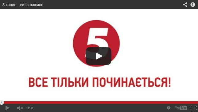 онлайн россия 1 прямой эфир