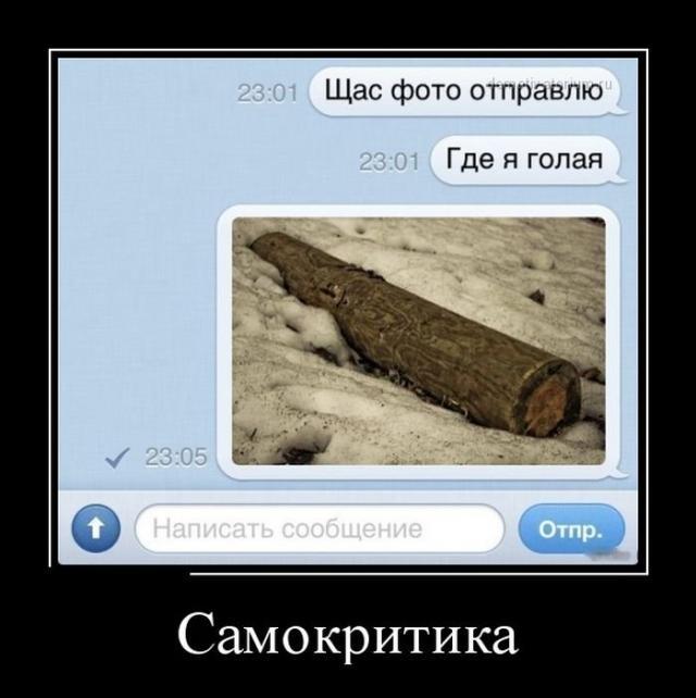 moya-devushka-pisaet-pri-druge