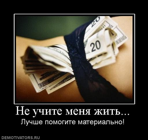 sekreti-remesla-i-zhizni-prostitutki