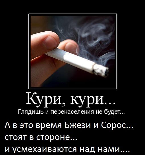 Смысл картинки с маленьким ребенком с нимбом курящего сигарету и пьющего, картинки открытки