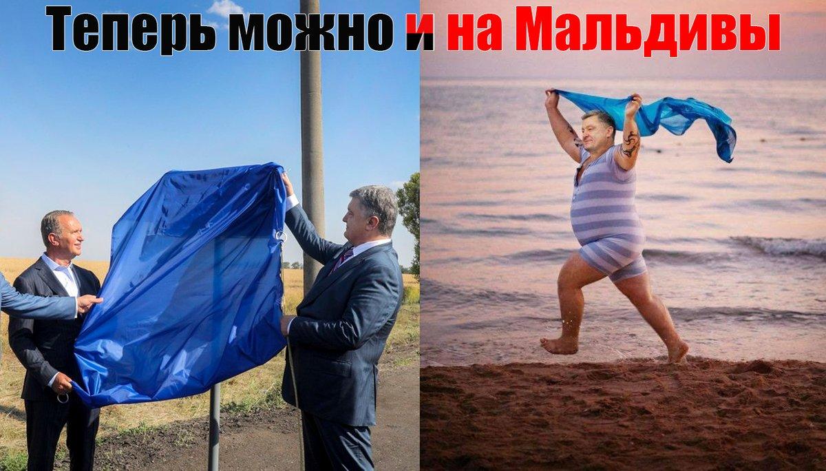 Резолюция Генассамблеи ООН по Крыму - свидетельство поддержки Украины международным сообществом, – МИД - Цензор.НЕТ 5304