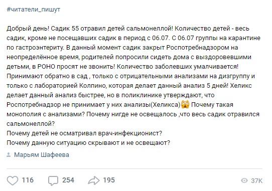 https://russobalt.org/forum/uploads/monthly_07_2021/post-6576-0-89810700-1627475494.jpg