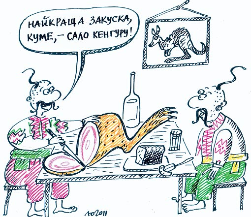 Анекдоты Про Сало И Хохлов