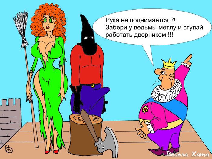 stihi-o-sekse-ukrainskie