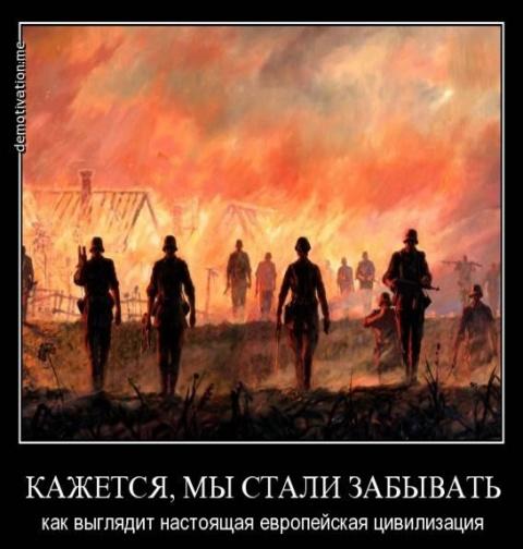 https://russobalt.org/forum/uploads/monthly_11_2017/post-3-0-39546500-1511356664.jpg