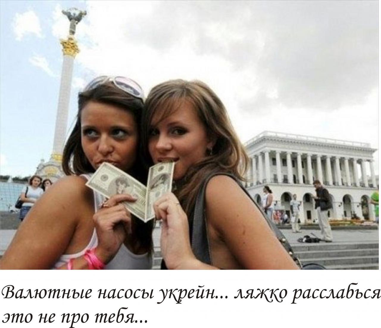Проституция россии фото 7 фотография